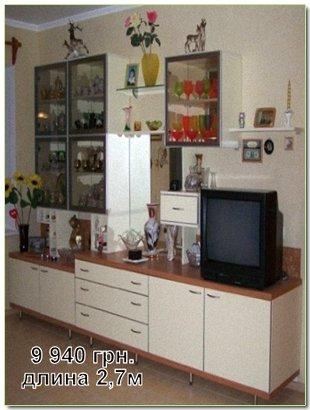 Мебель купить, в Киеве, Украина