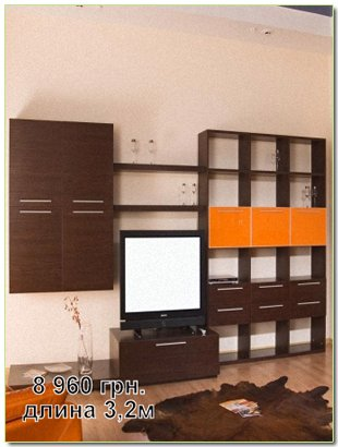 Мебель для гостиной стоимость, в Киеве, Украина