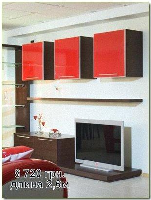 Цена мебель в гостиную, в Киеве, Украина