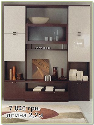 Купить шкаф, полки, мебель в гостиную, в Киеве, Украина
