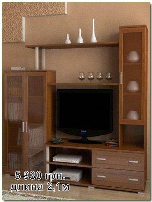 Цена мебели в гостиную, в Киеве, Украина