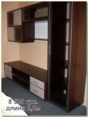 Купить мебель, в Киеве, Украина