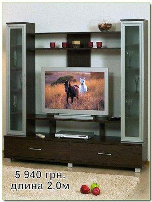 Купить мебель в гостиную, в Киеве, Украина
