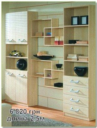 Купить гостиную мебель, в Киеве, Украина
