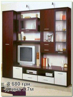 Описание мебель в гостиную, в Киеве, Украина
