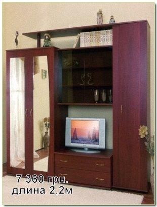 Цена мебели Mebel4home, в Киеве, Украина