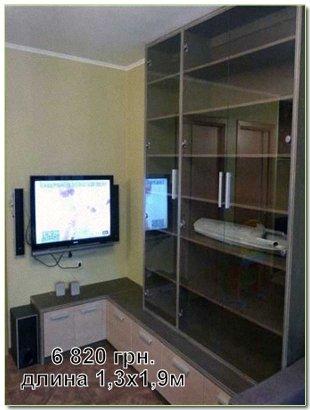 Заказать мебель в гостиную, в Киеве, Украина