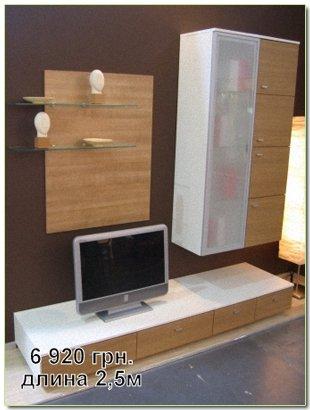 Гостиная мебель продажа, в Киеве, Украина