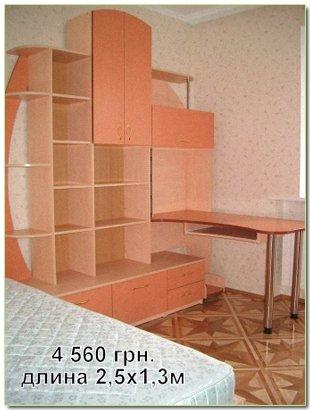 Купить кмопьютерный стол, заказать шкаф, в Киеве, Украина