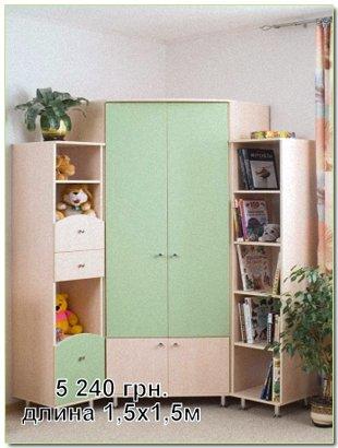 Купить шкаф в детскую, в Киеве, Украина