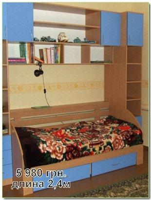 Купить мебель в детскую, в Киеве, Украина