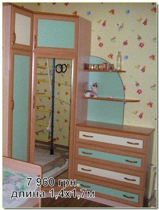 Купить гардероб для детской комнаты, в Киеве, Украина