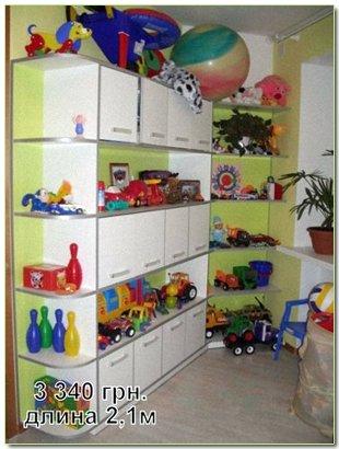 Продажа шкаф для детской, в Киеве, Украина