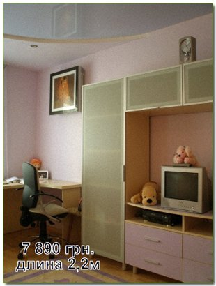 Стоимость шкаф в детской, в Киеве, Украина