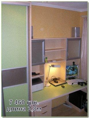 Стол компьютерный стоимость, в Киеве, Украина