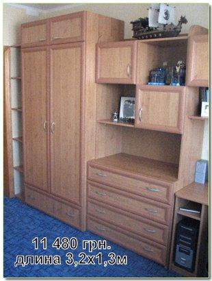 Шкаф в детскую комнату цена, в Киеве, Украина