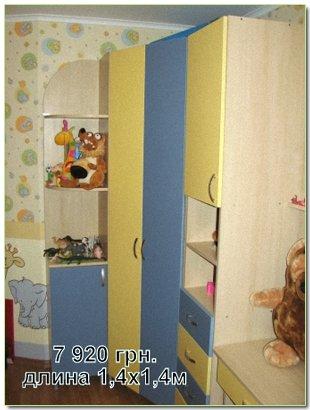 Купить шкафчик в детскую, в Киеве, Украина