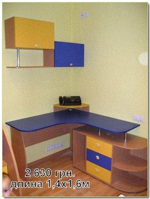 Заказать стол для детской, в Киеве, Украина