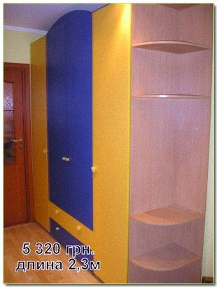 Цена шкаф для детской, в Киеве, Украина