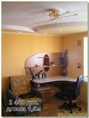 Стоимость клмпьютерный стол в детскую, в Киеве, Украина