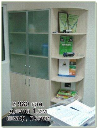 Описание шкаф для офиса, в Киеве, Украина