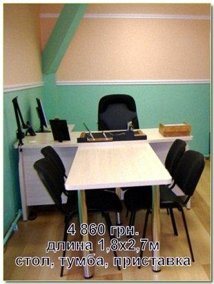 Заказать стол с тумбой и приставкой, в Киеве, Украина