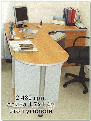 Продажа стол угловой, в Киеве, Украина